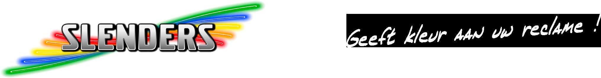 Reclameprodukties